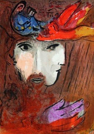 "Marc Chagall ""David and Bathsheba"" Hand numbered Litho"
