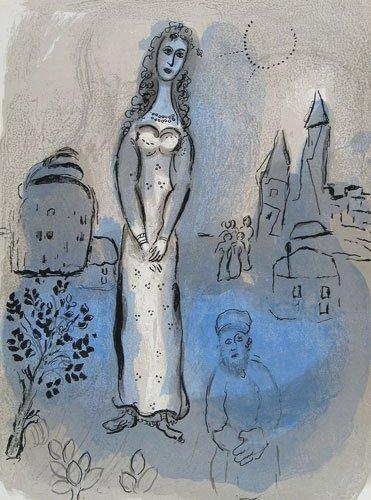 "93A: Marc Chagall ""Esther"" Original Color Lithograph"