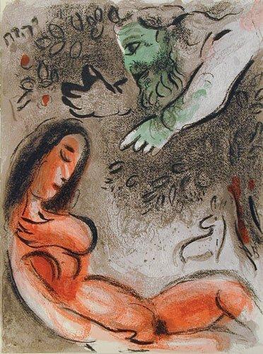 "2CA: Marc Chagall ""Eve Incurs God's Displeasure"" Color"