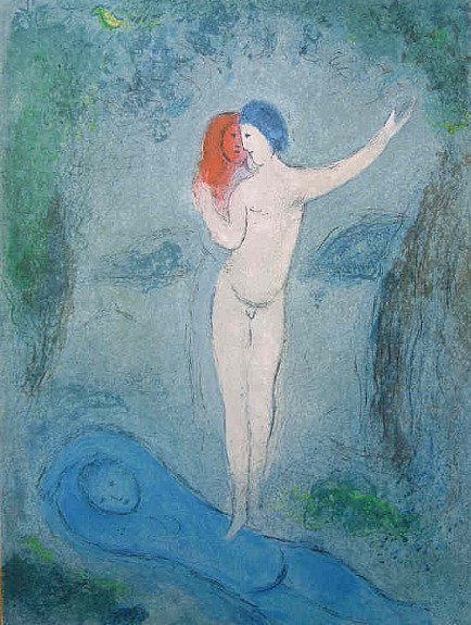 """3A: MARC CHAGALL """"DAPHNIS AND CHLOE' ithograph"""