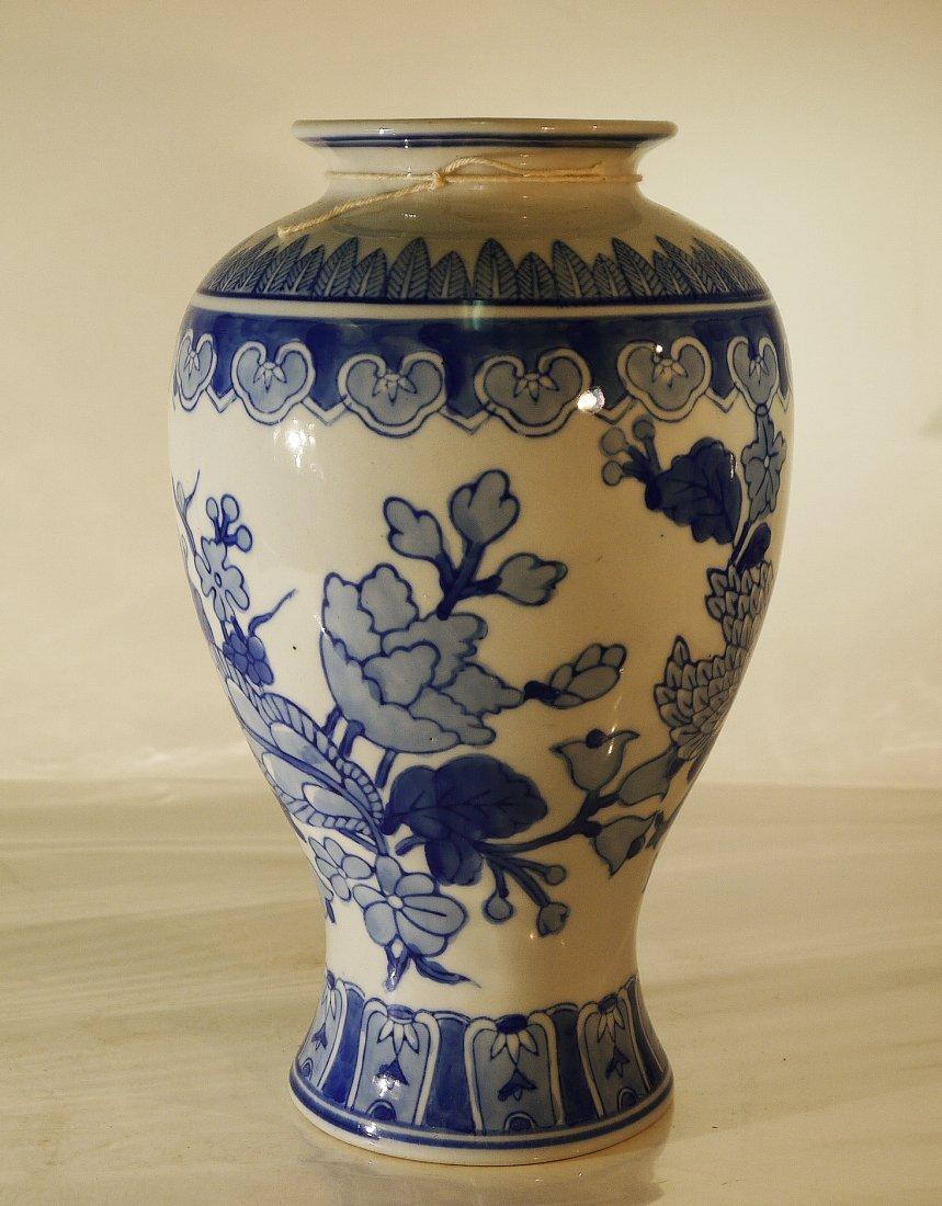 Chinese Blue & White Porcelain Vase 10 x 5
