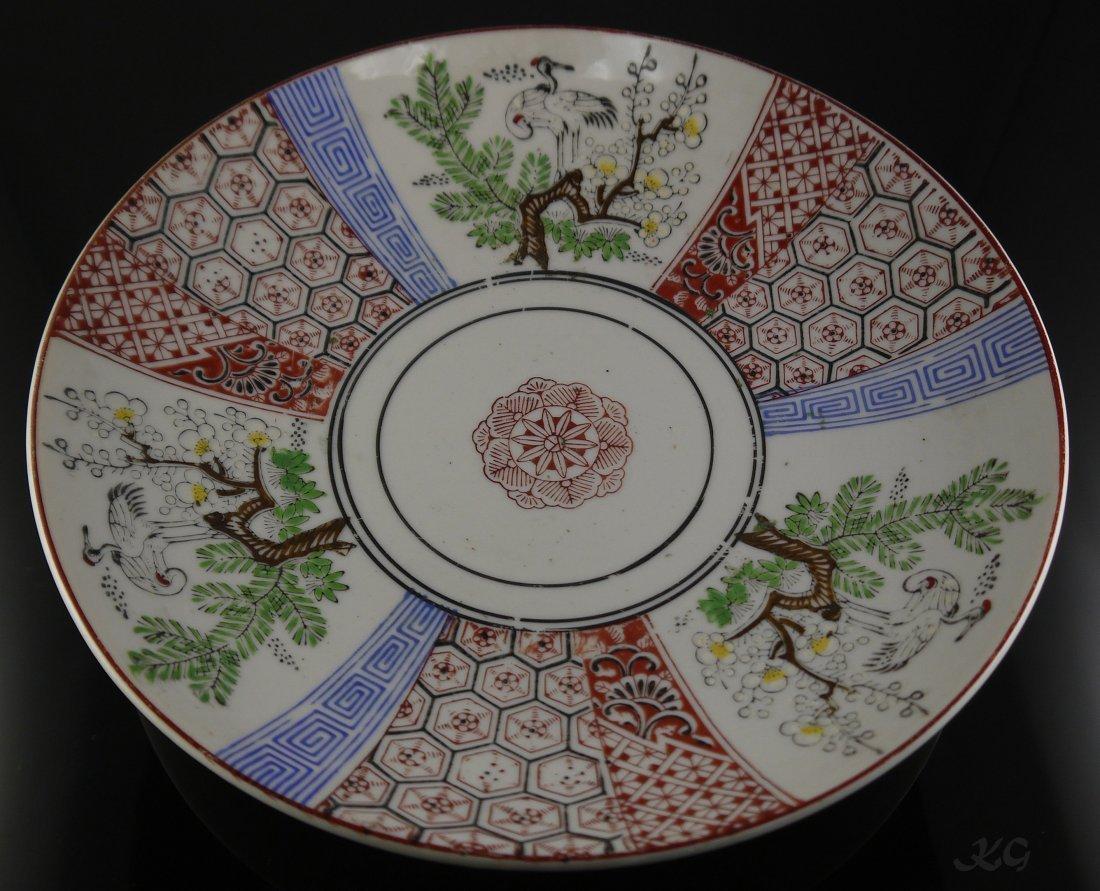 Antique Asian Lettering Bowl