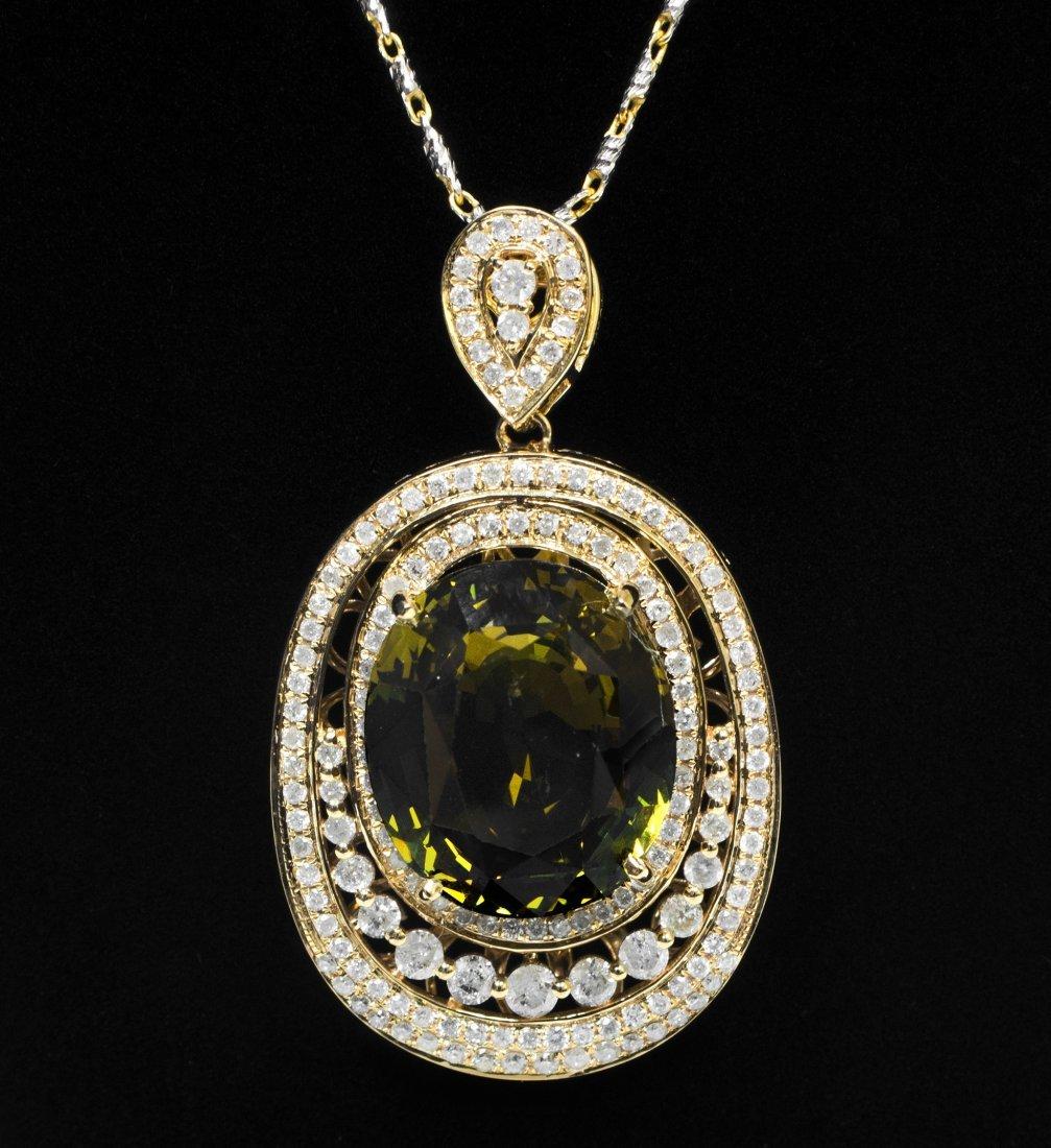 GIA 14K 18.88ct Alexandrite&Diamond Pendant K96E838