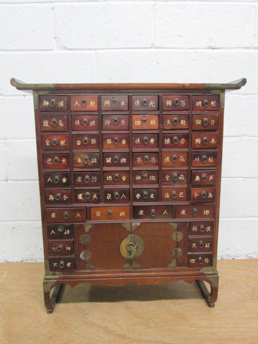 10: Asian Herbal Cabinet