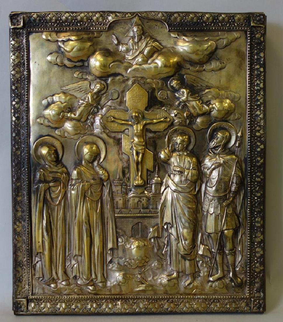 Antique Russian Icon, The Crucifixion of Jesus