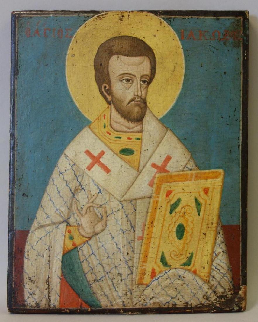 19thc Greek Icon of St Nicholas