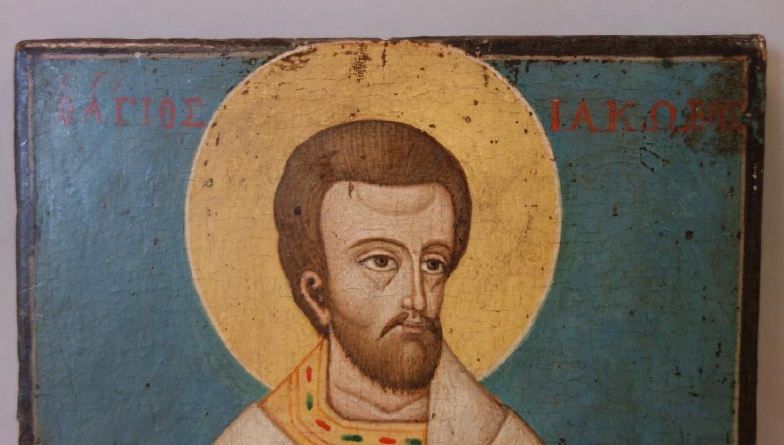 19thc Greek Icon of St Nicholas - 2