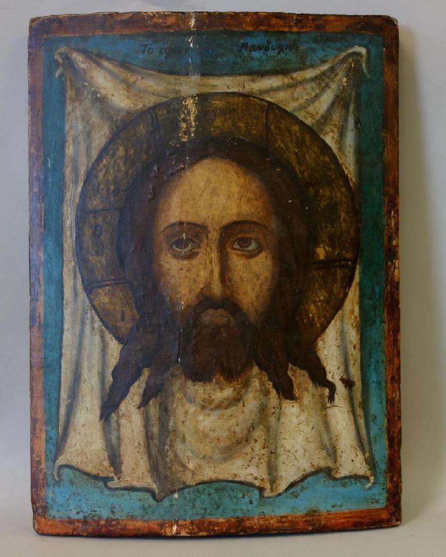 19thc Greek Icon Veil of Veronica, Image of Christ