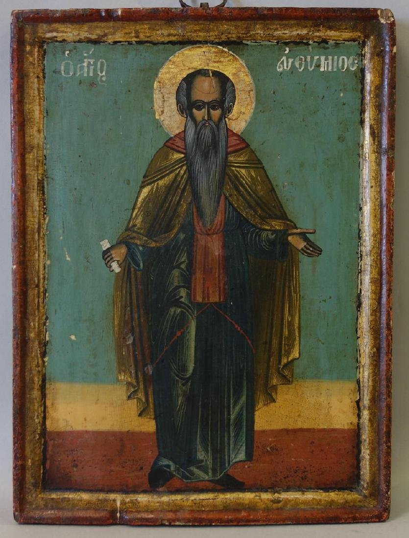 19thc Greek Icon of St. Euthymius the Great