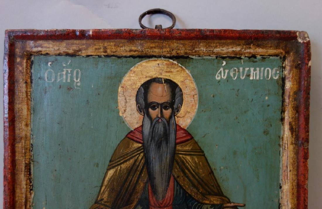 19thc Greek Icon of St. Euthymius the Great - 2