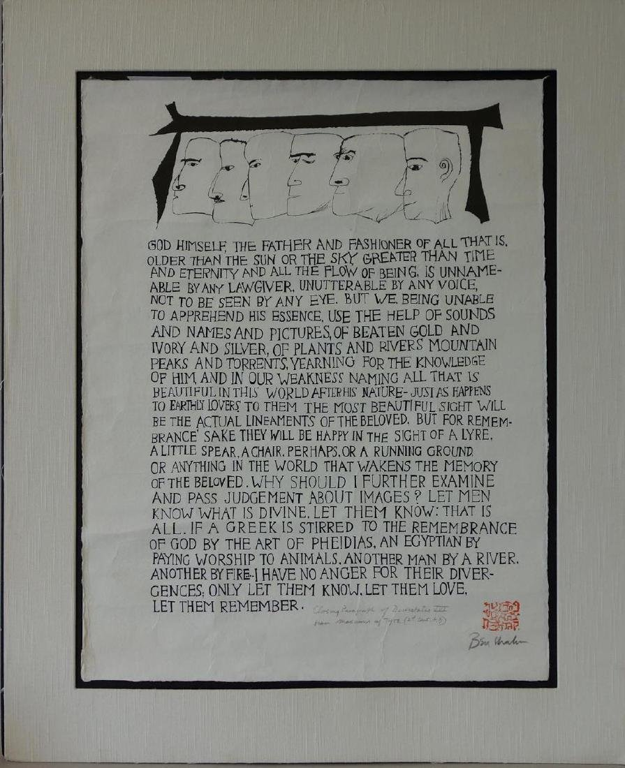 Ben Shahn (1898-1969) Words of Maximus of Tyre