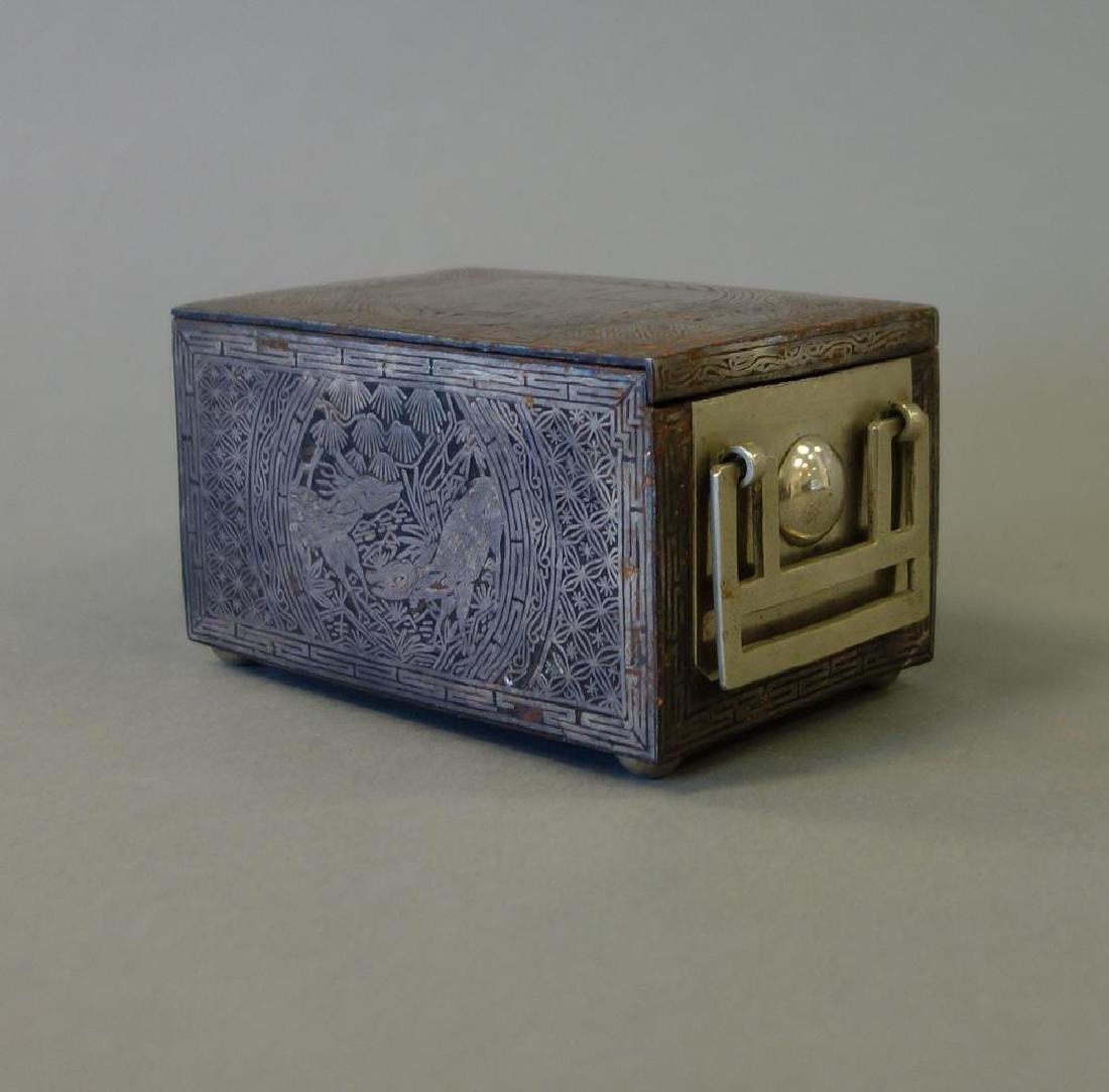 19thc Korean Silver Inlaid Iron Box / Chest