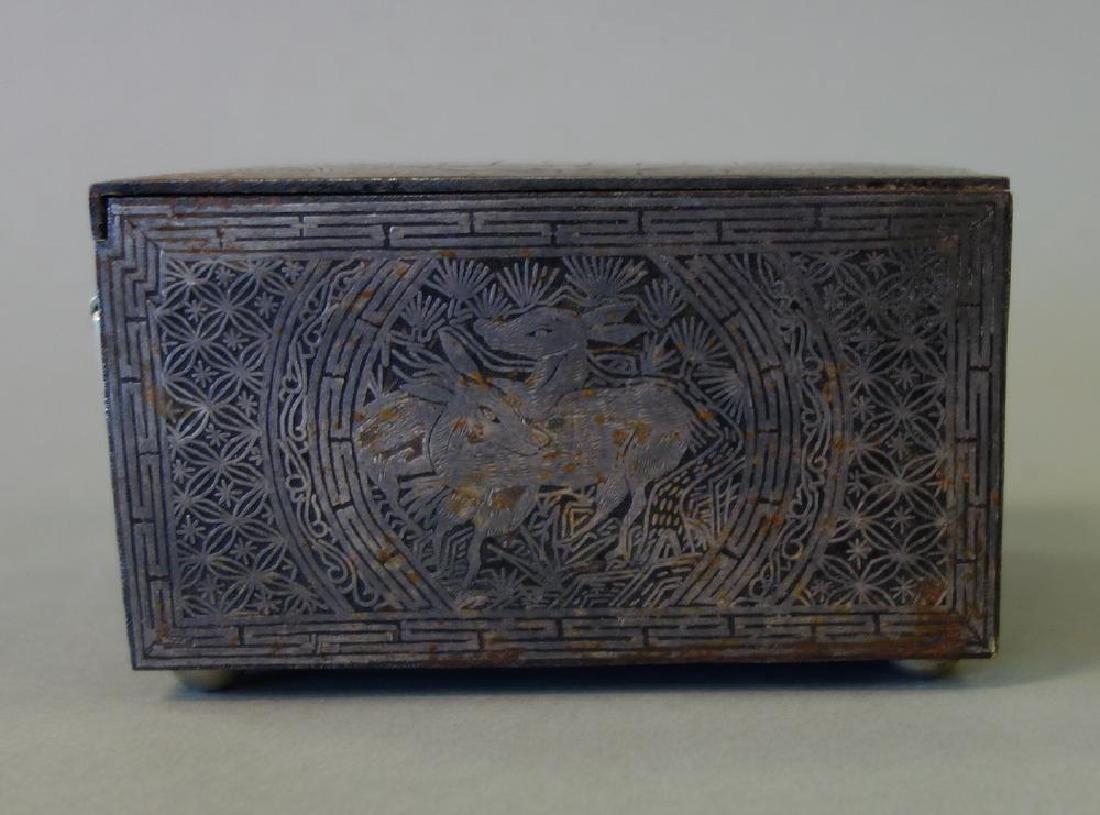 19thc Korean Silver Inlaid Iron Box / Chest - 5