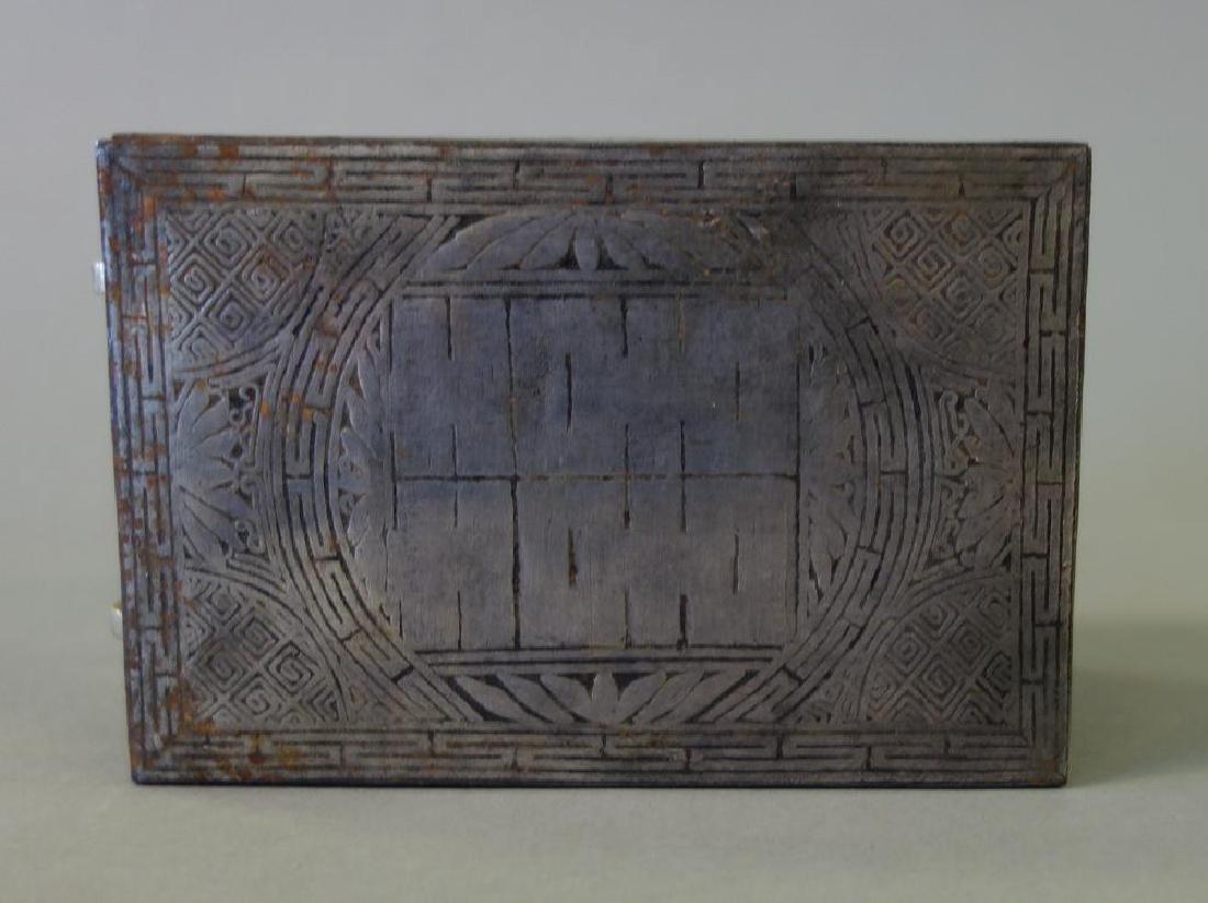 19thc Korean Silver Inlaid Iron Box / Chest - 7