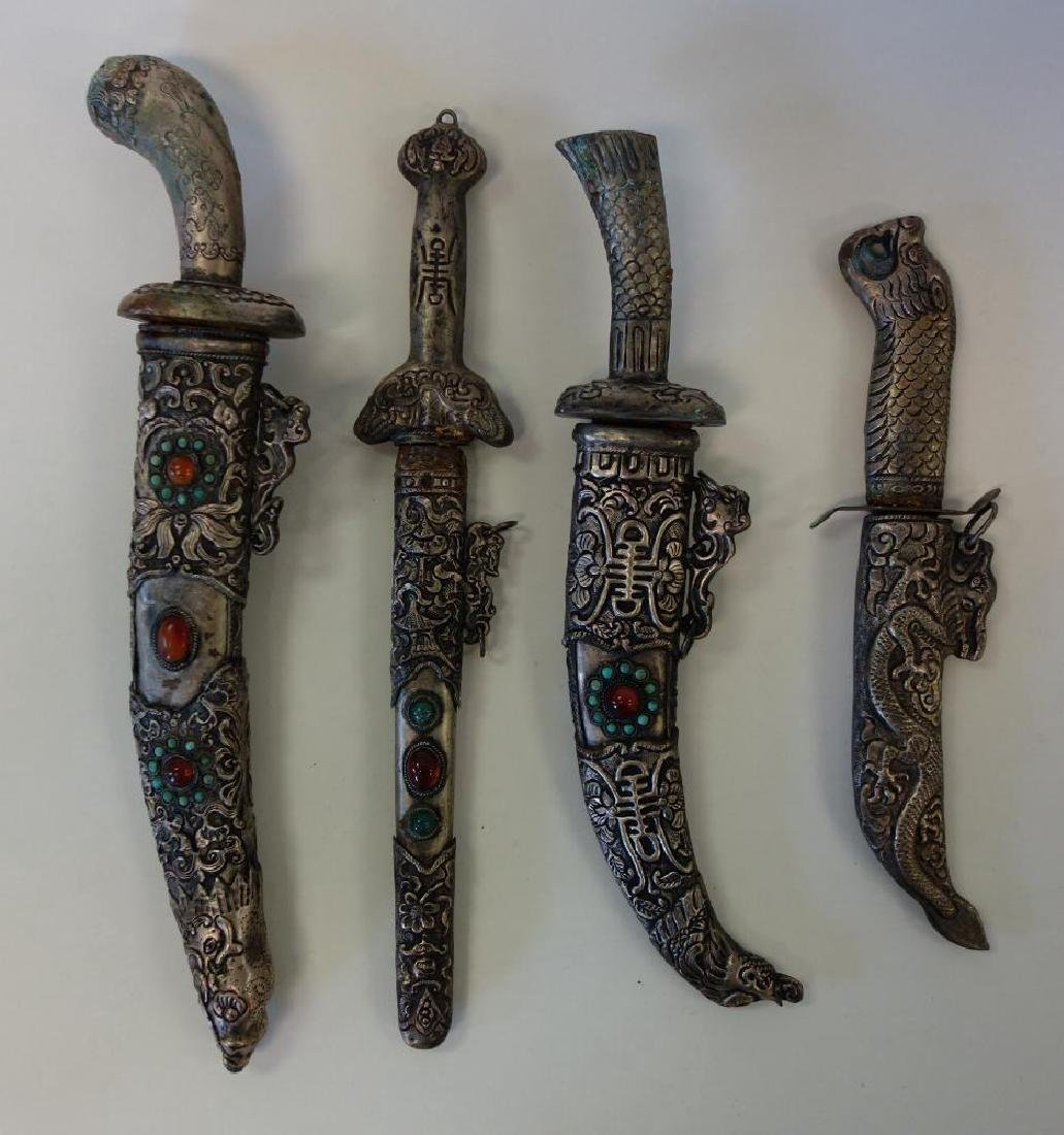 4 Chinese Silver Metal Daggers & Scabbards