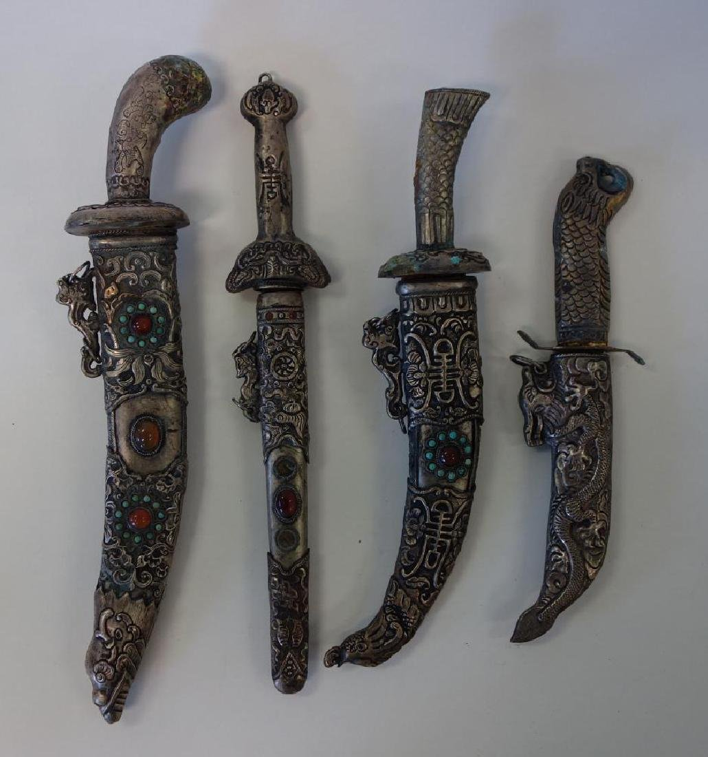 4 Chinese Silver Metal Daggers & Scabbards - 2