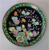 Chinese Famille Noir & Rose Porcelain Platter