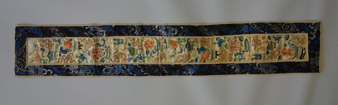 Chinese Embroidered Silk Panel, Republic Era