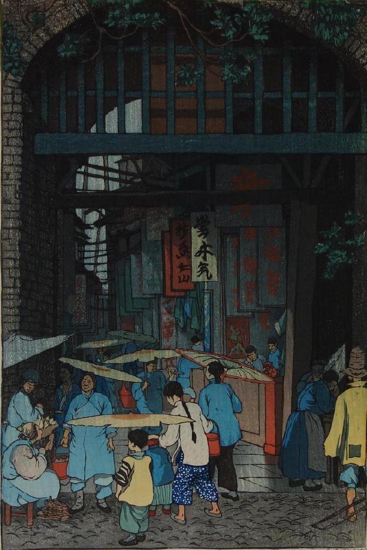 Elizabeth Keith (1887-1956) Chang Man Gate Soochow