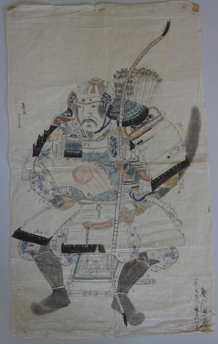 Japanese Drawing of Samurai Warrior, Ashikaga