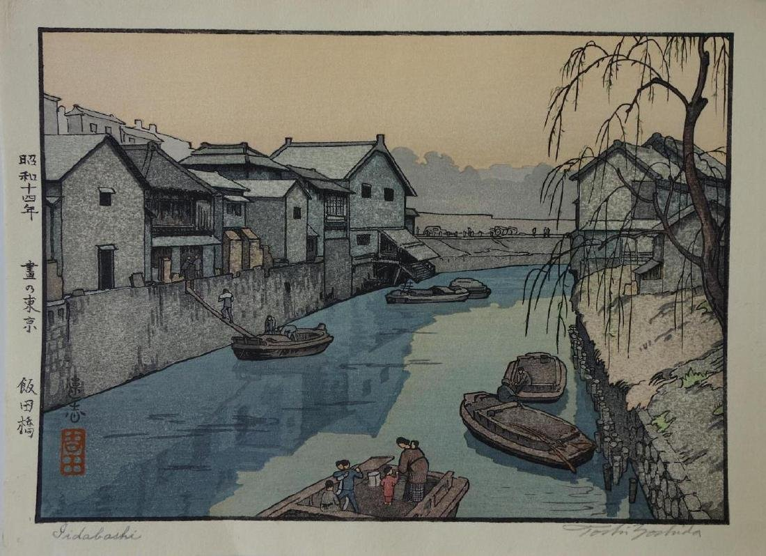 Toshi Yoshida, Japanese Woodblock, Iidabashi, 1939