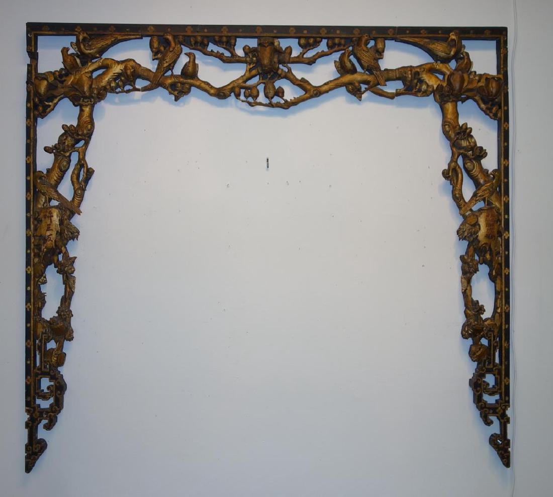 19thc Chinese Carved Architectural Surround, Qing