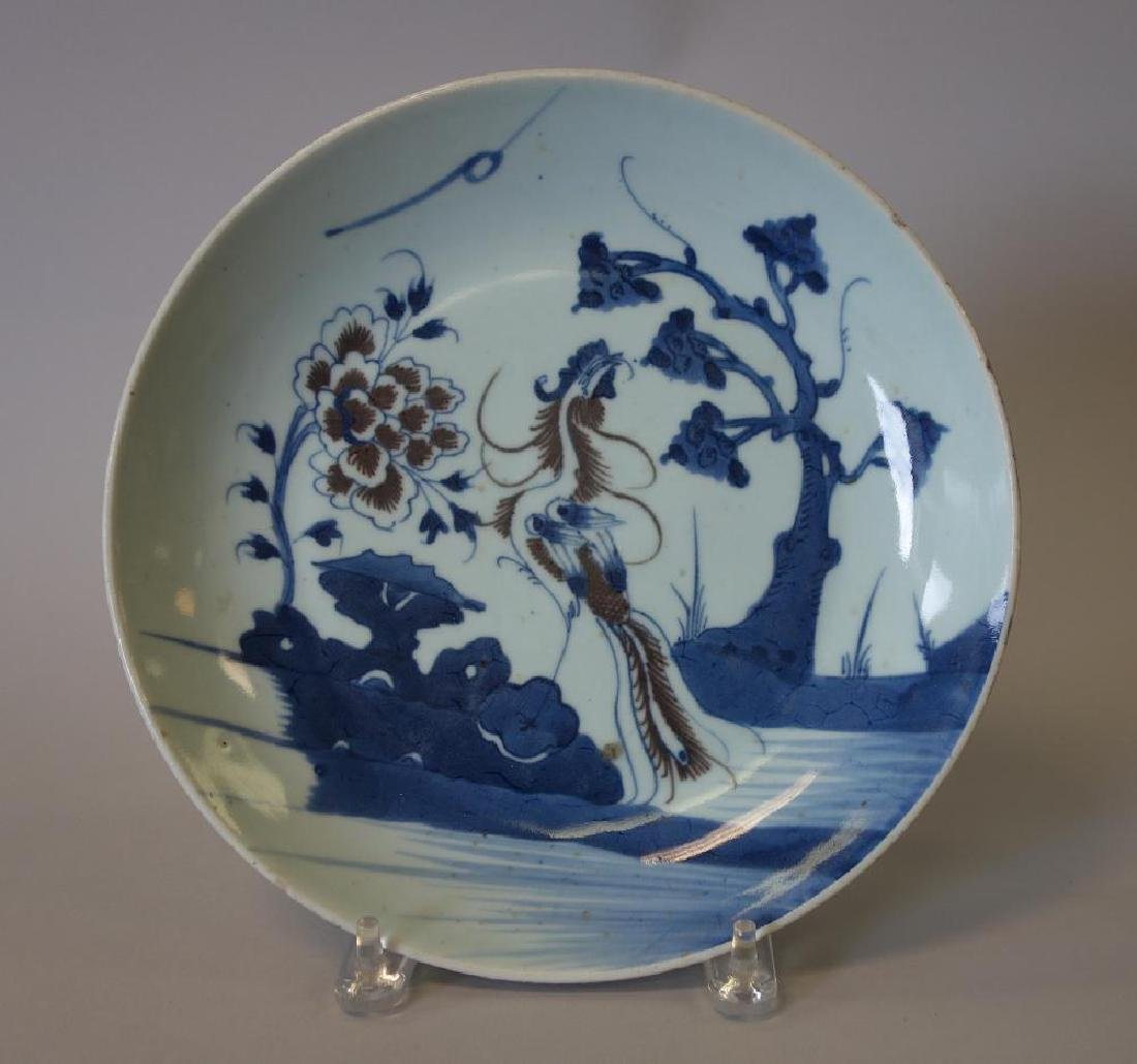 19thc Chinese Blue & Red Porcelain Low Bowl