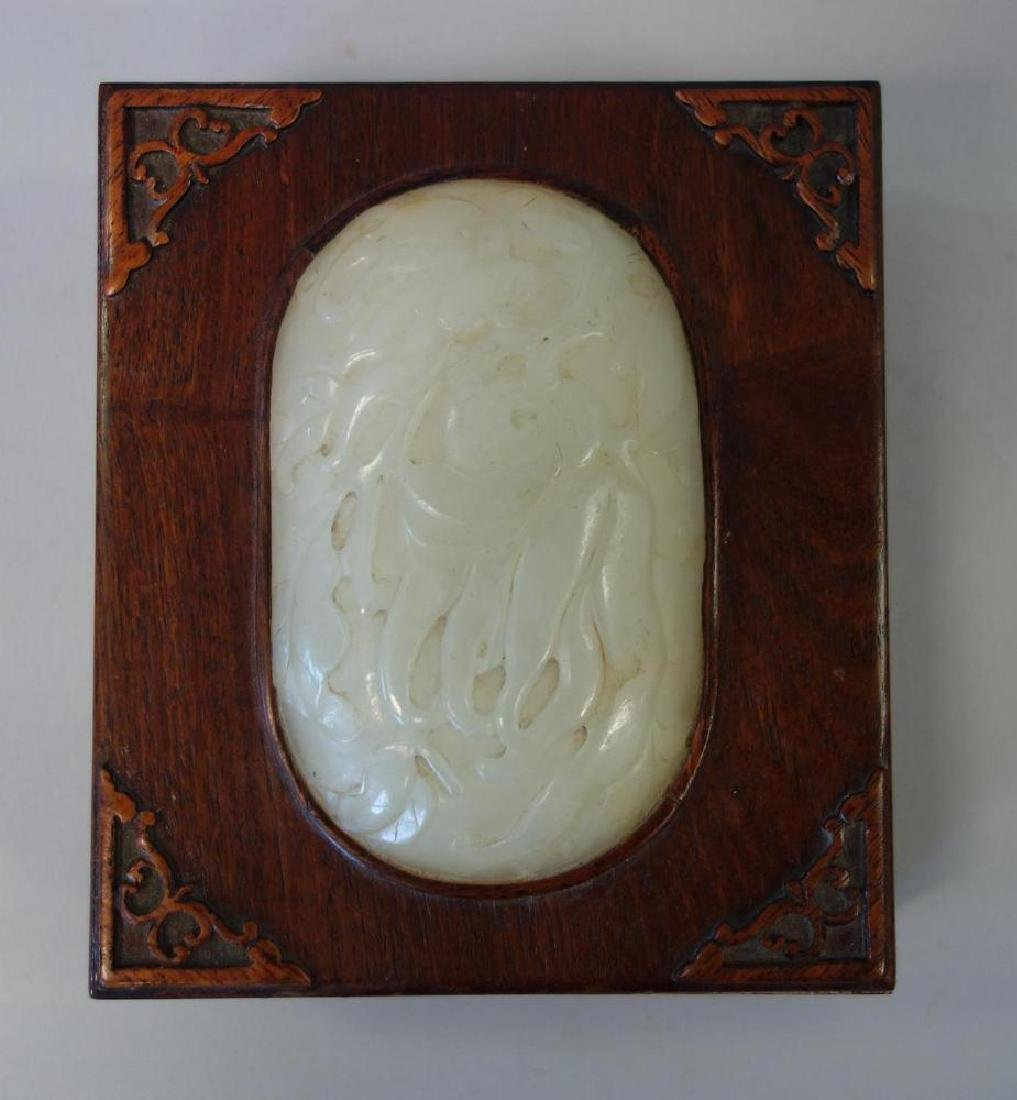 Chinese White Jade Plaque in Rosewood Box