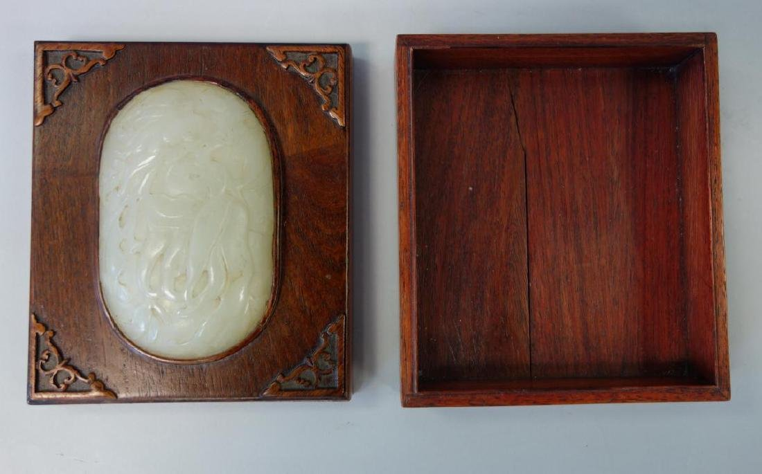 Chinese White Jade Plaque in Rosewood Box - 3