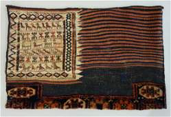 Antique Double Sided Bakhtiari Bagface West Persia