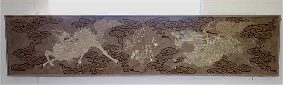 Chinese Embroidered Panel, Qilin Motif