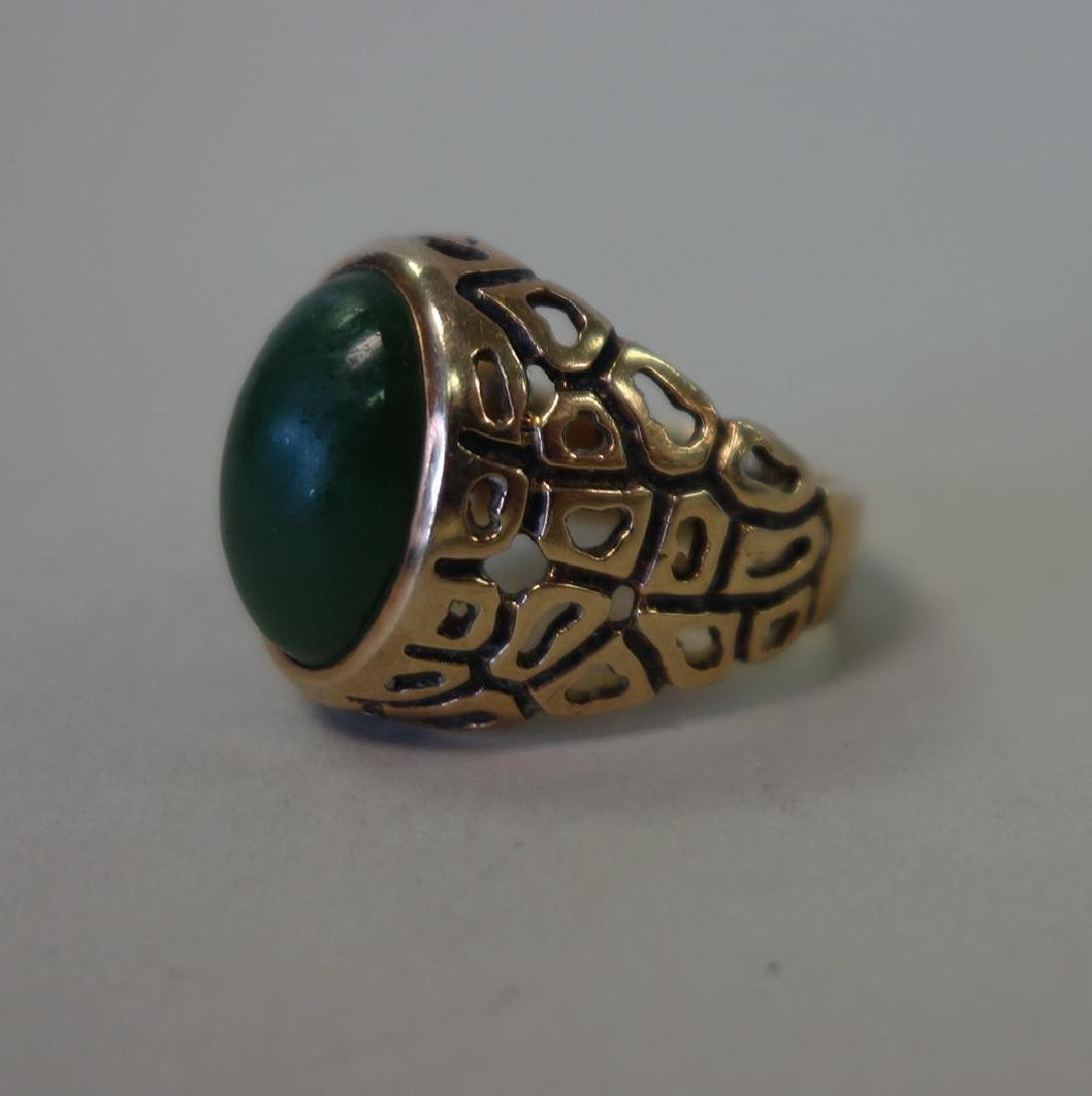 Jade & 14K Yellow Gold Cabochon Ring