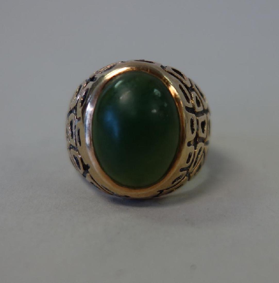 Jade & 14K Yellow Gold Cabochon Ring - 2