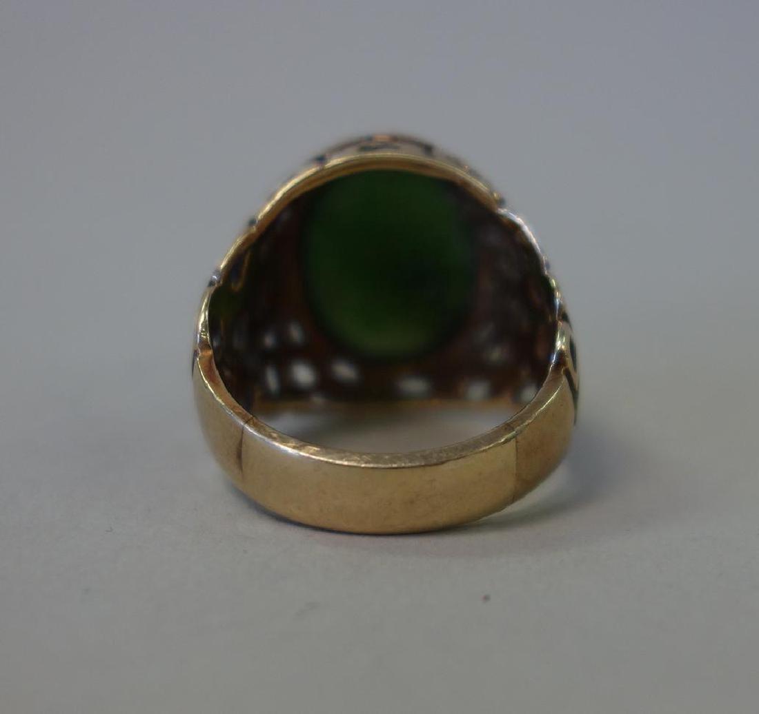 Jade & 14K Yellow Gold Cabochon Ring - 3