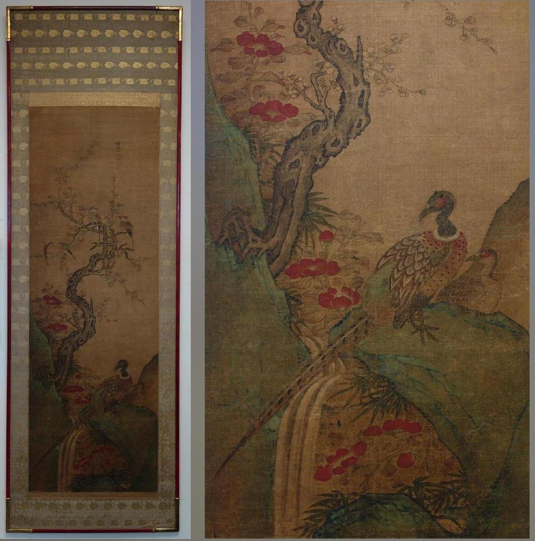 19thc Chinese Painting, Qing Dynasty, Signed