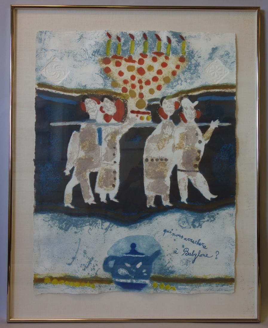 Theo Tobiasse (1927-2012) Let My People Go Suite - 6