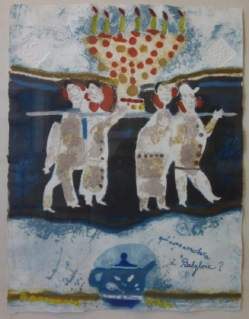 Theo Tobiasse (1927-2012) Let My People Go Suite - 7