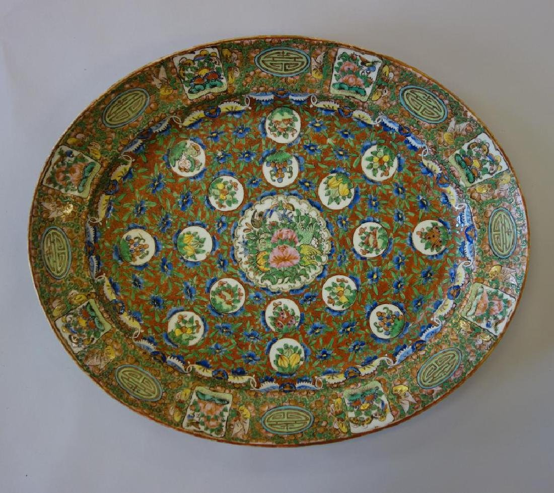 19thc Chinese Export, Large Serving Platter