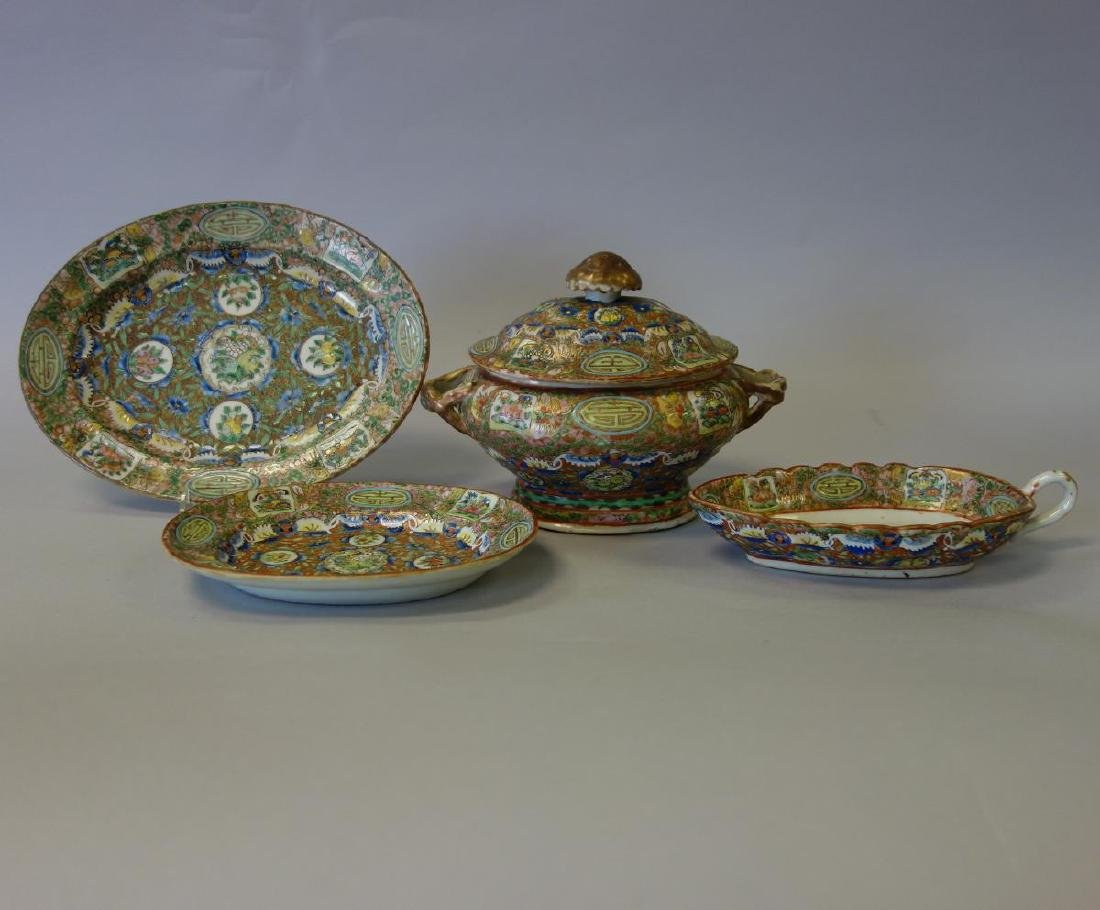 19thc Chinese Export, Tureen, Sauce Boat & Trays