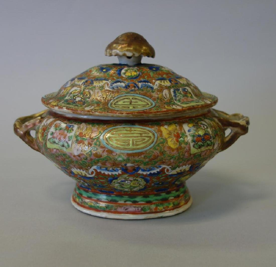 19thc Chinese Export, Tureen, Sauce Boat & Trays - 2