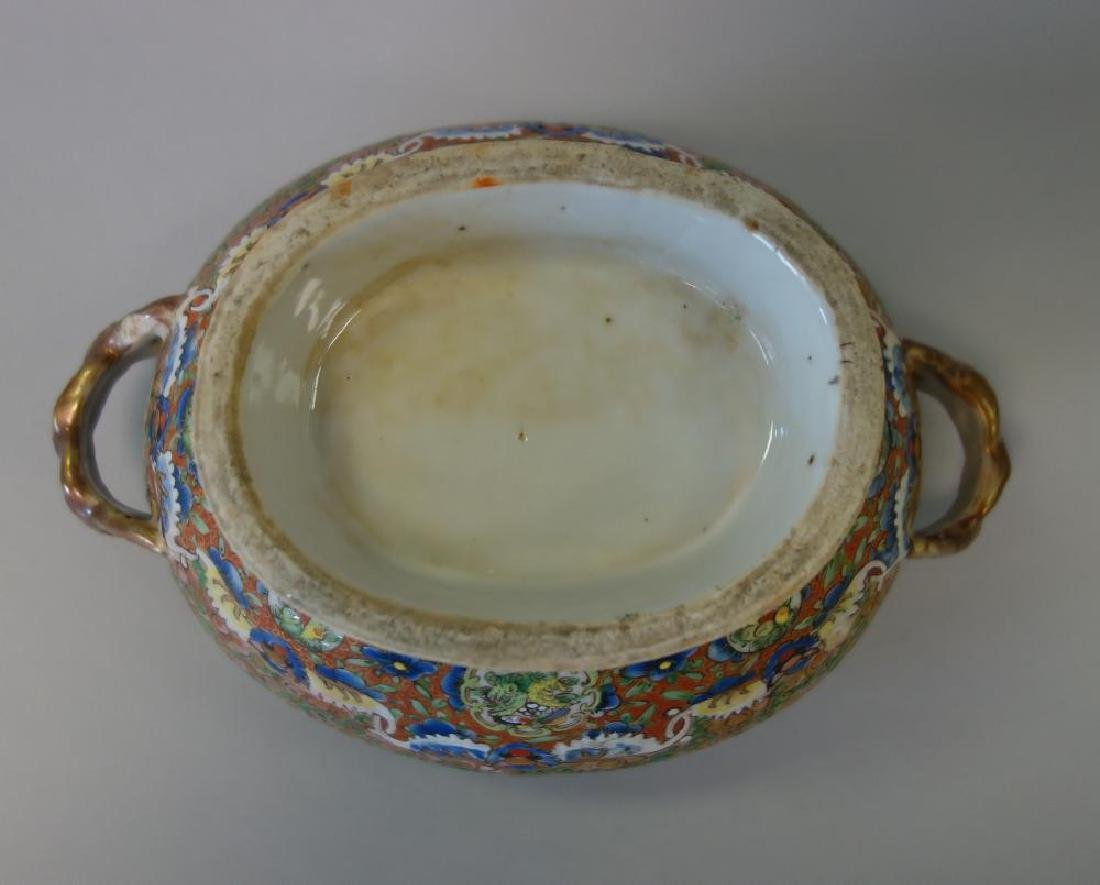 19thc Chinese Export, Tureen, Sauce Boat & Trays - 3