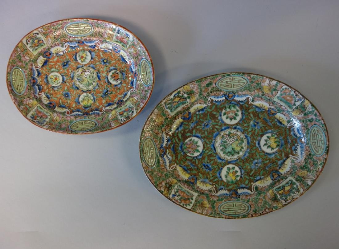 19thc Chinese Export, Tureen, Sauce Boat & Trays - 6