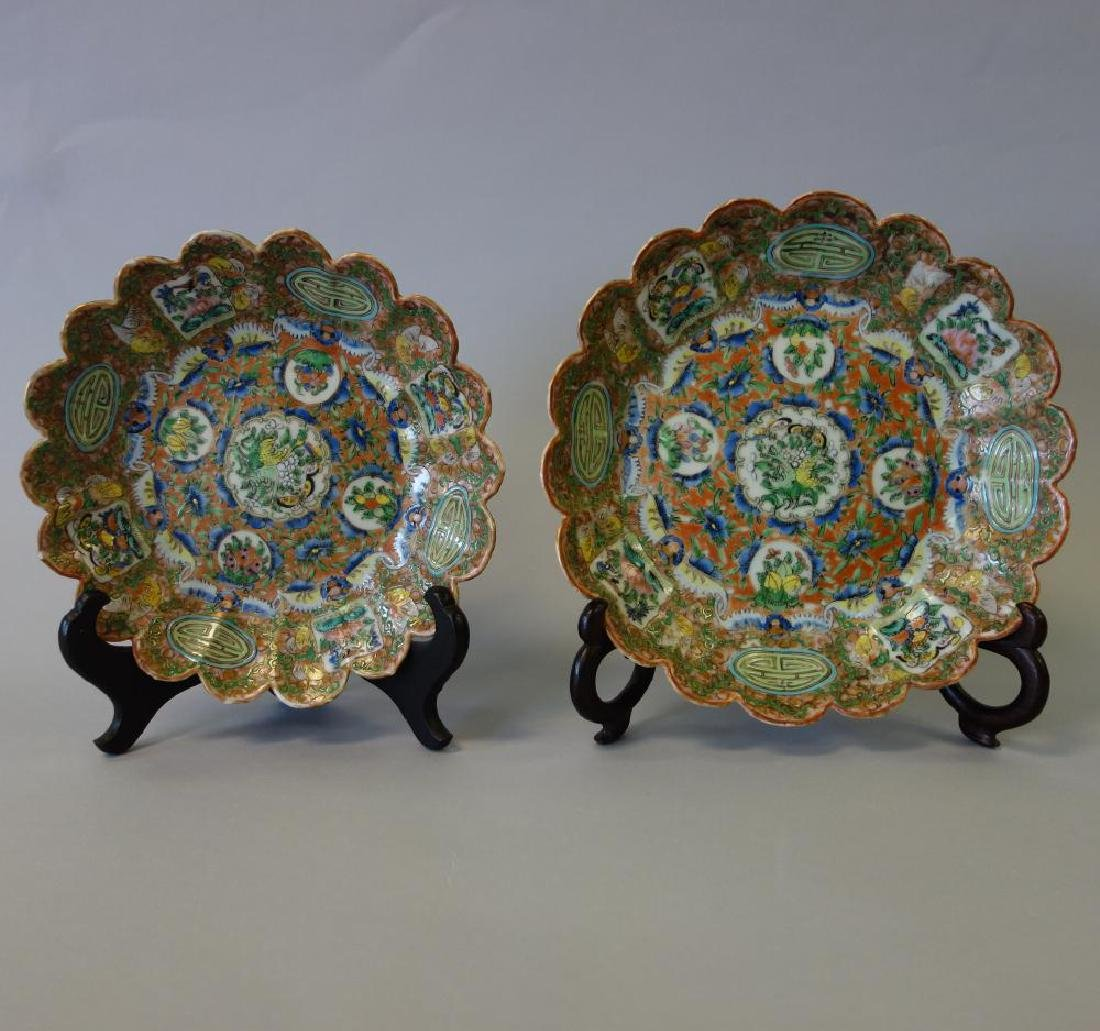 19thc Chinese Export, 2 Scalloped Serving Dishes