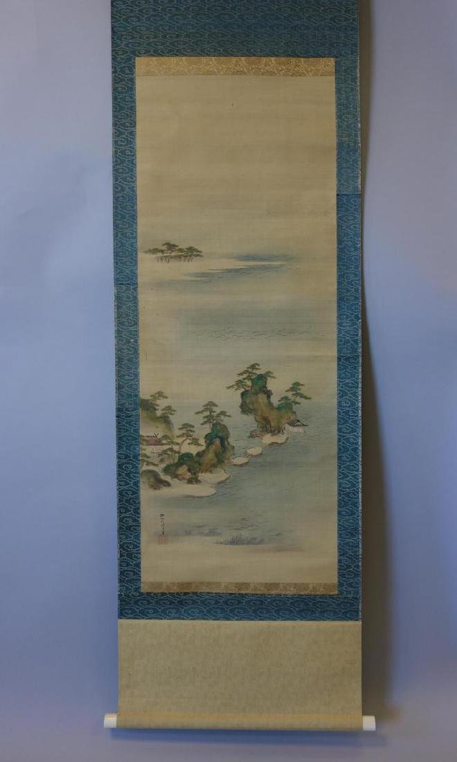 Japanese Scroll Painting, Signed & Sealed