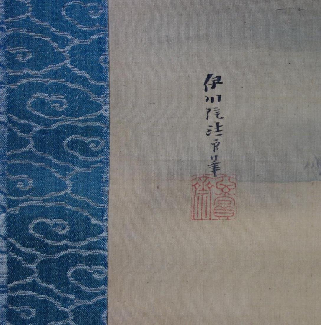 Japanese Scroll Painting, Signed & Sealed - 3