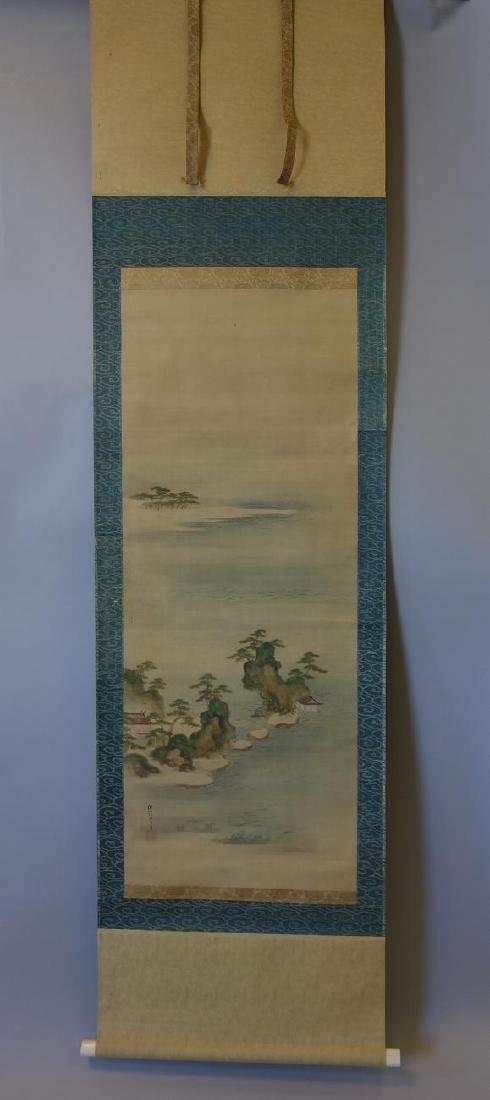 Japanese Scroll Painting, Signed & Sealed - 5
