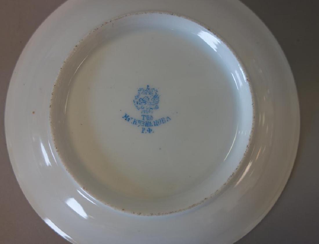 Russian Kuznetsov Porcelain Cups & Underplates - 4