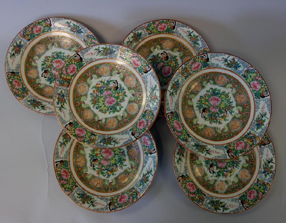 19thc Chinese Rose Canton Porcelain Dinner Plates