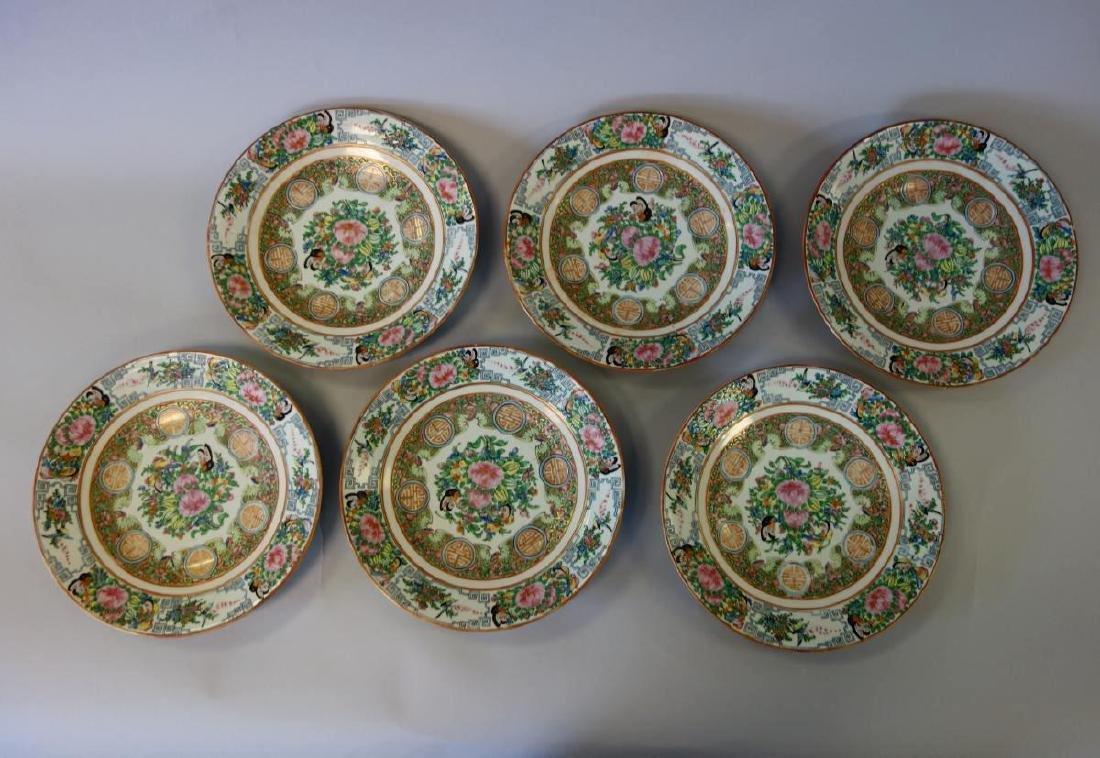 19thc Chinese Rose Canton Porcelain Dinner Plates - 2