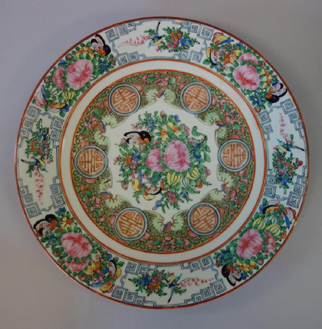 19thc Chinese Rose Canton Porcelain Dinner Plates - 3